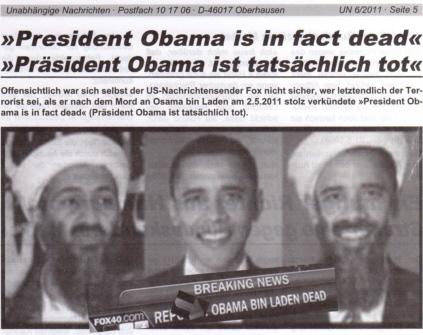 hpfixseparat_obama